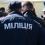 МВД Украины квалифицировало взрыв у банка в Киеве как теракт